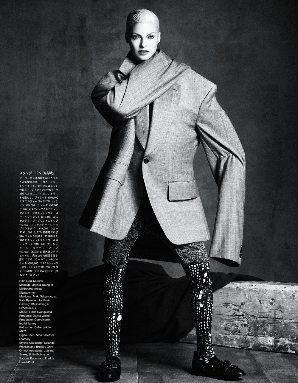 Giovanna-Battaglia-The-Development-Of-Form-Vogue-Japan-Luigi-Iango-V181_279_200.jpg