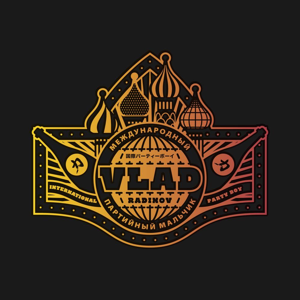 1177-vlad-2017-06-14-v1.png