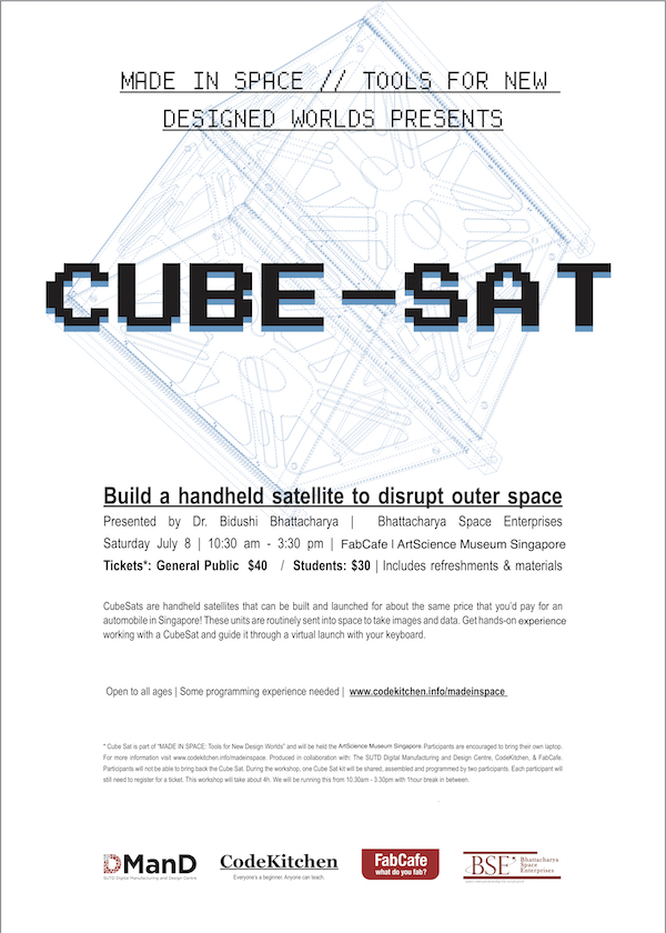 04_cubesat_poster.jpg