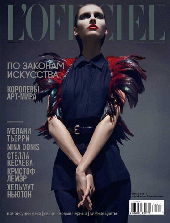 Vika+Volkute+by+Elina+Kechicheva+(L'Officiel+Russia+November+2010).jpg
