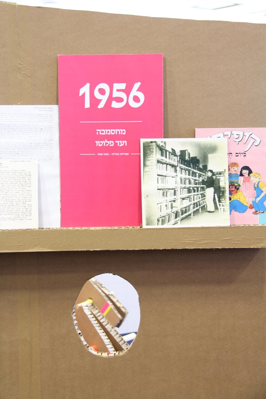 library exhibition design 02.JPG
