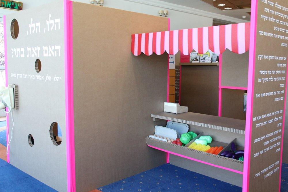 library exhibition design 03.JPG
