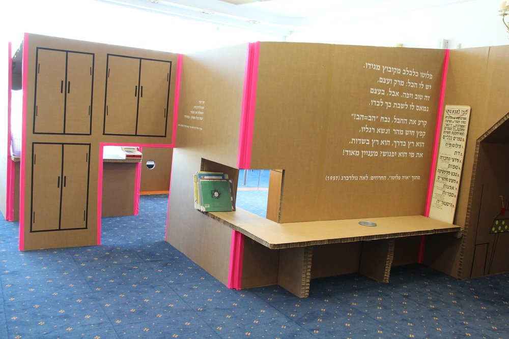 library exhibition design 05.JPG