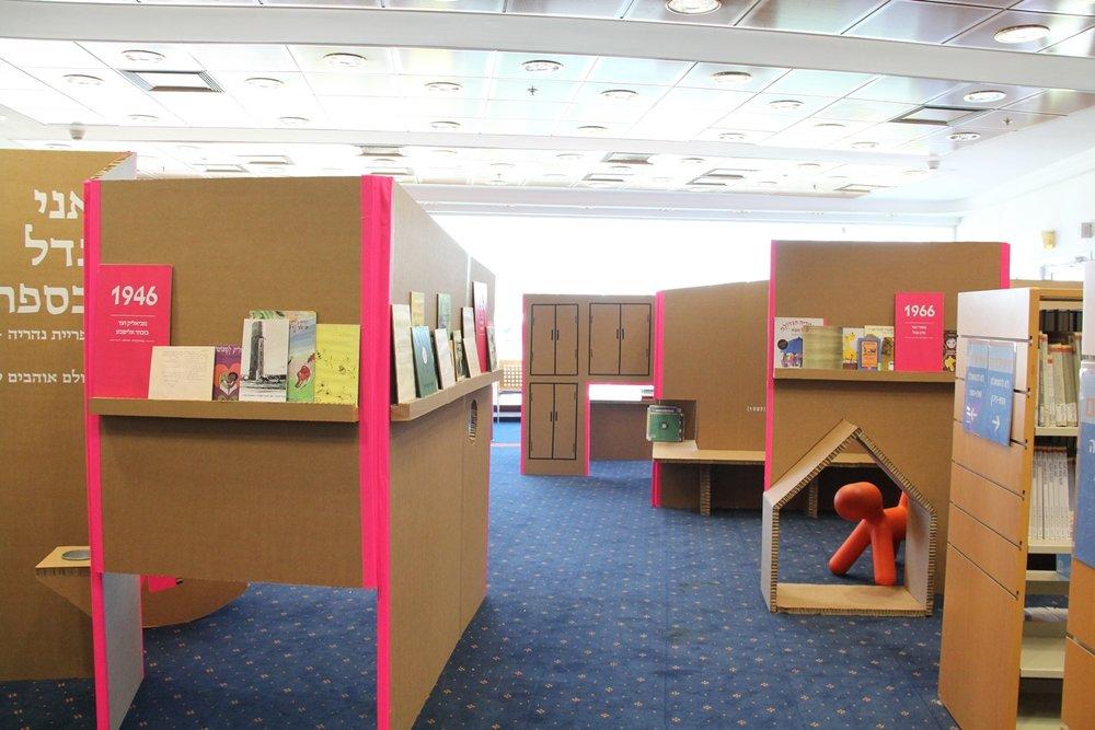 library exhibition design 09.JPG