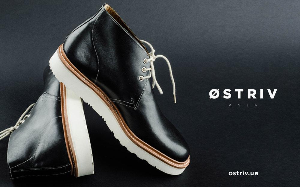 ostriv-4.jpg