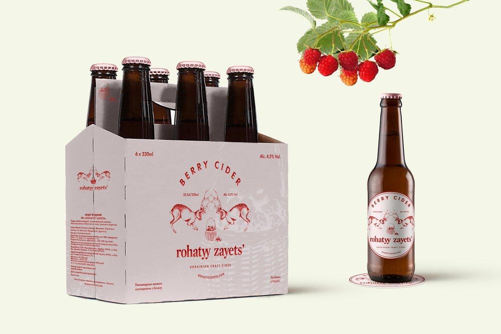 16-sixpack-berry.jpg