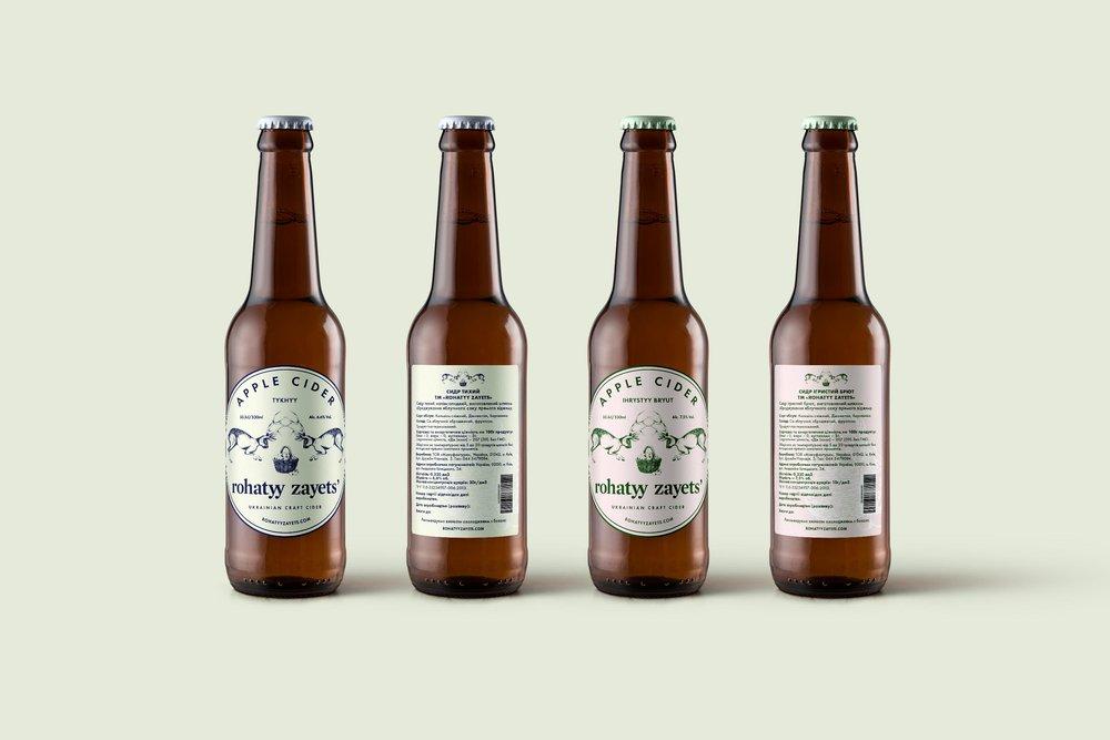 18-jakalope-bottle-2.jpg