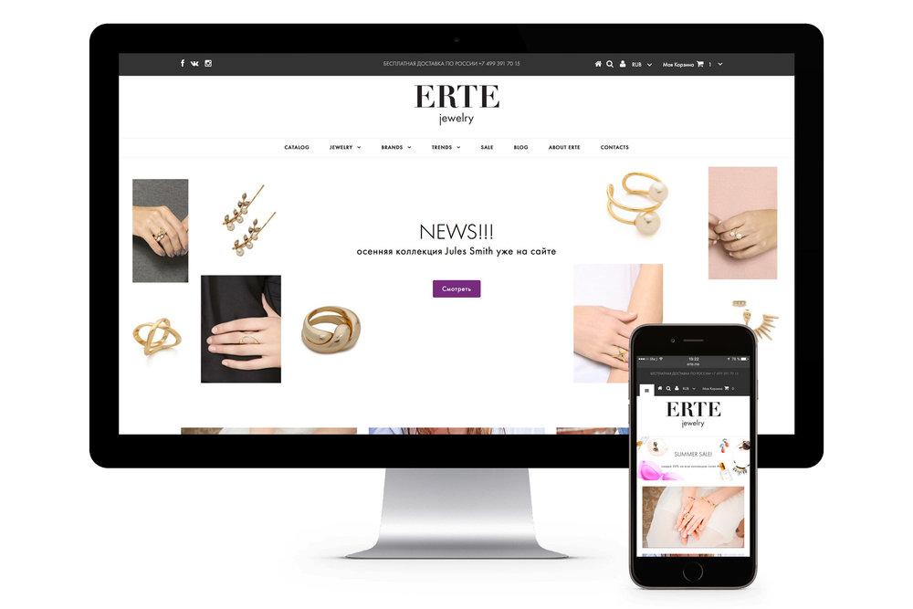 erte-web1.jpg