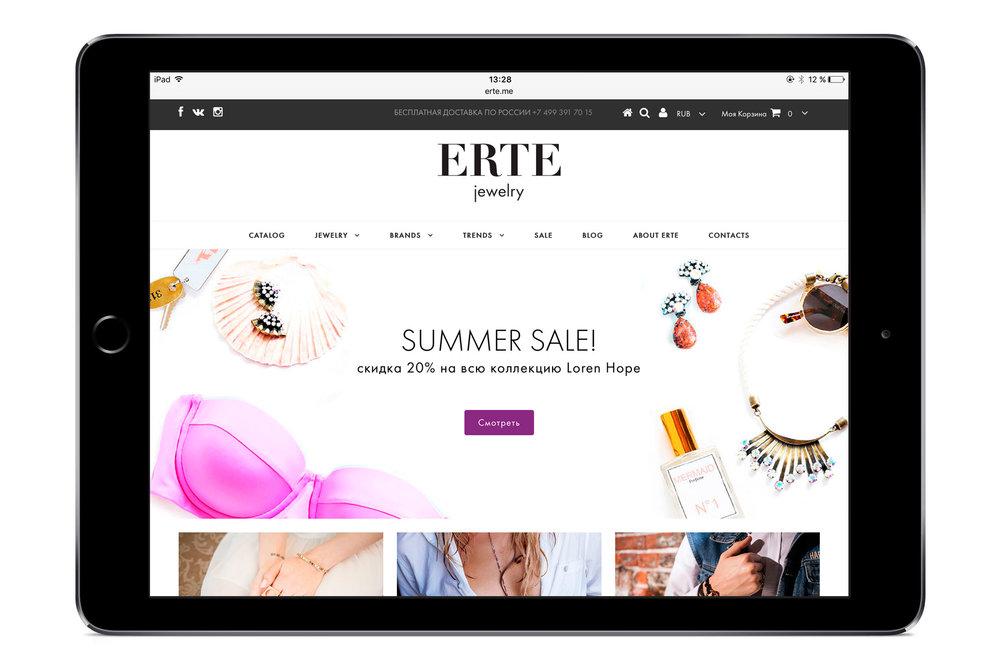 erte-web2.jpg