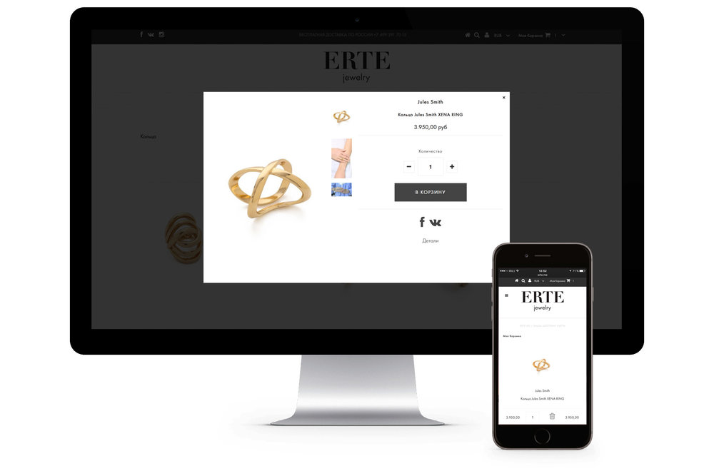 erte-web4.jpg
