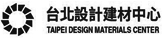 Taipei Design Materials Center  Oct. 10- Dec. 15 2016 Taipei Design Materials Center