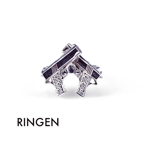 Ring_Heroes_jewelry.jpg