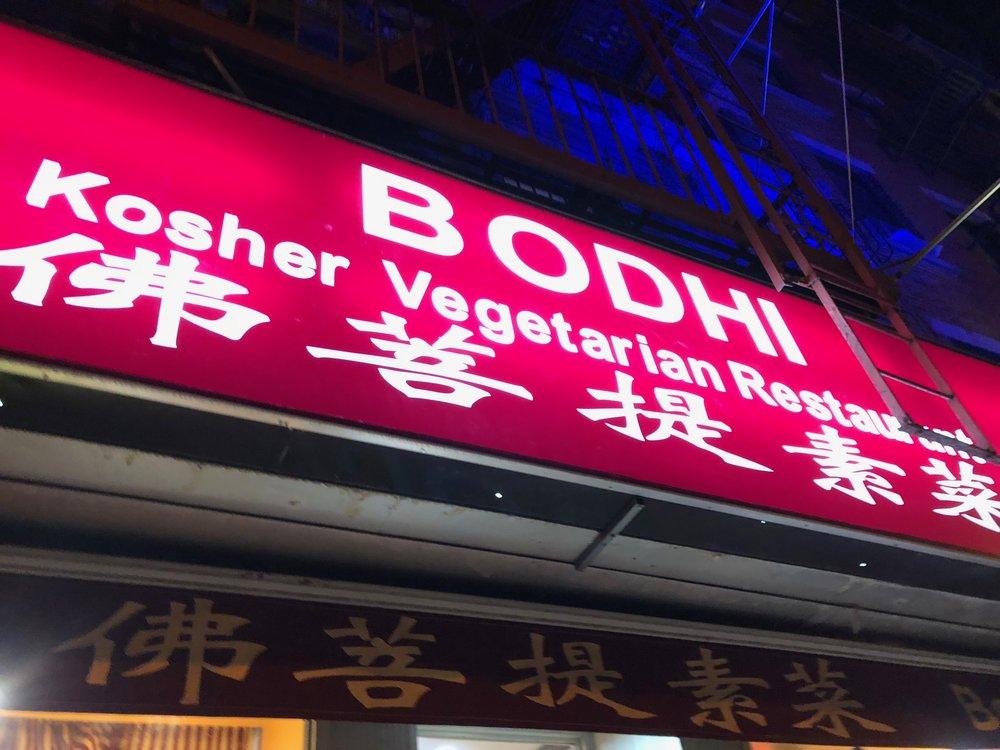 Bodhi restaurant exterior