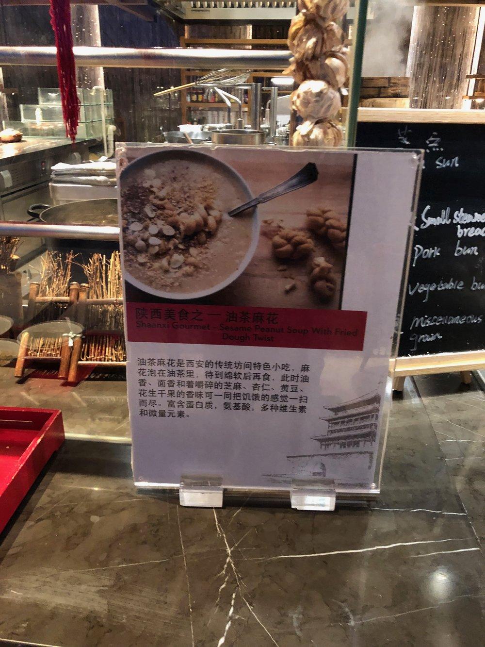 Sesame soup.jpg