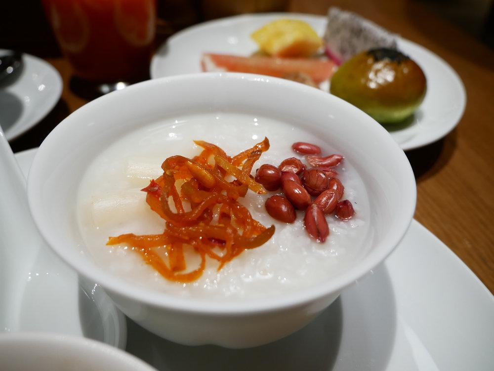 Xian Grand Hyatt fish congee.jpg