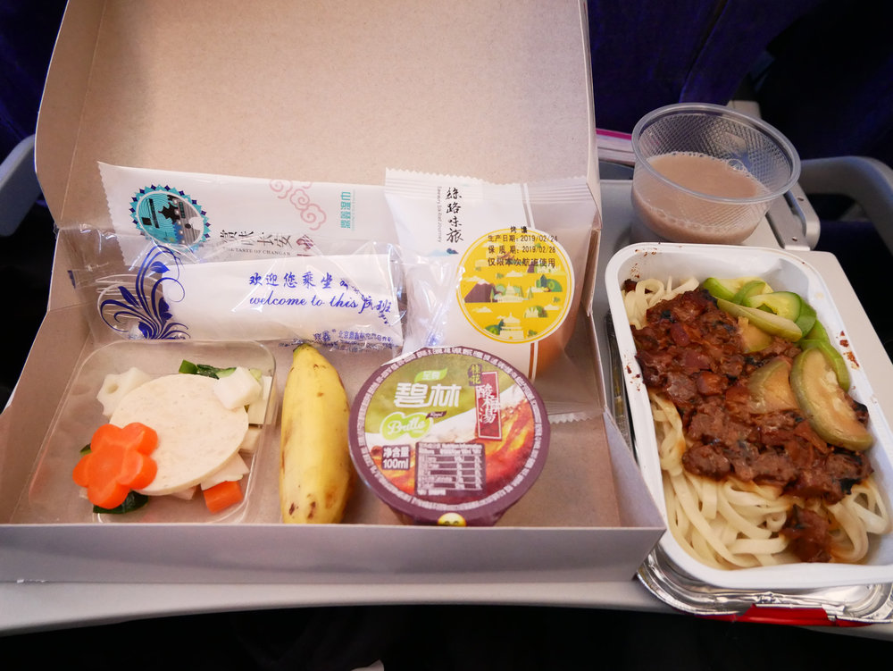 China Eastern lunch.jpg