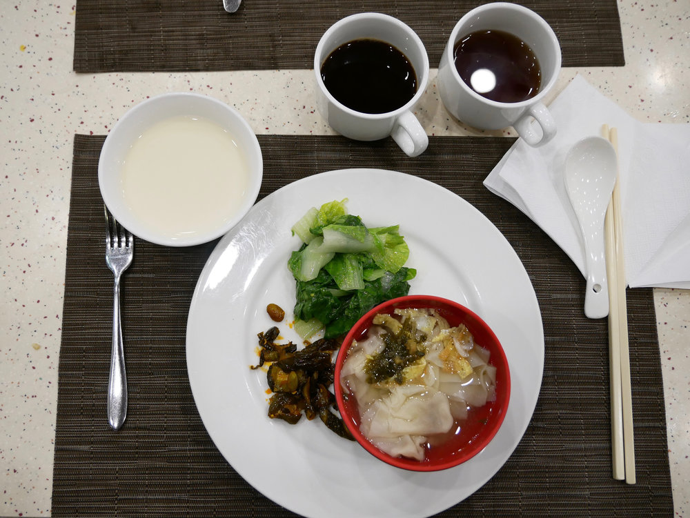 Shanghai Hotel breakfast 2.jpg