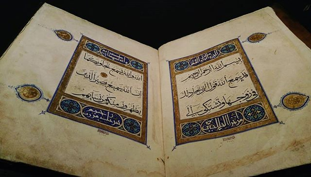 Qurans and juz of the Turkish and Islamic arts museum, from every era and empire/sultanate/etc. of Islamic history