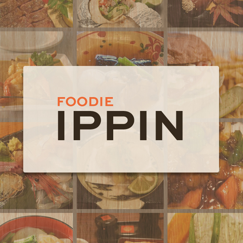 Foodie Ippin:  Mobile App