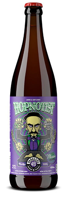 OUTSHINERY-Parallel49-Hopnotist.jpg