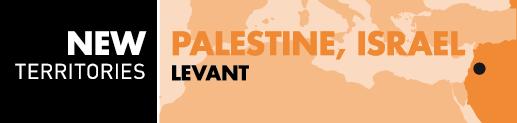 LandLife_Labels_Palestine Israel_NewTerritories-Palestine.png