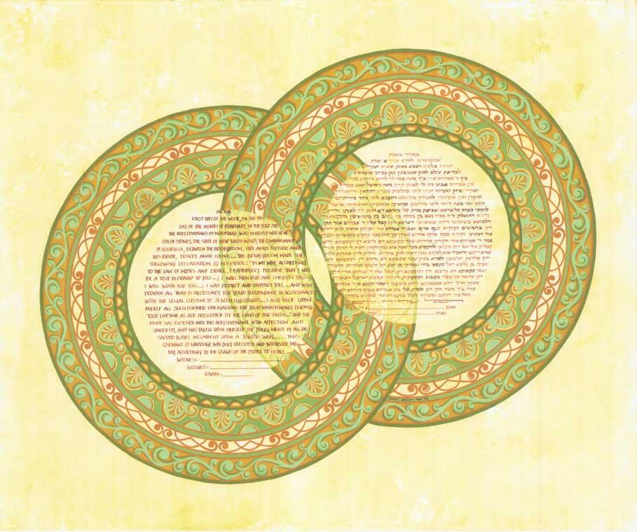 CD_CircularHarmonies_1_double-ring.jpg