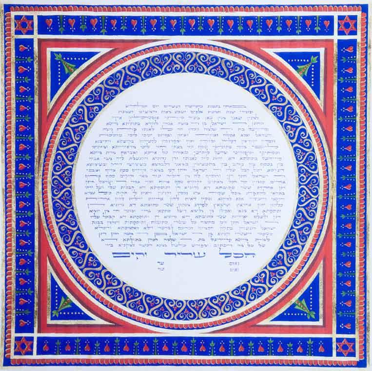 CD_CircularHarmonies_6_Union_of_Sacred_Hearts.jpg