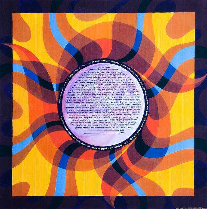 CD_CircularHarmonies_7_Yin_and_Yang.jpg