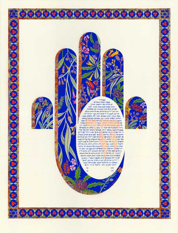 Hands of peace ketubah