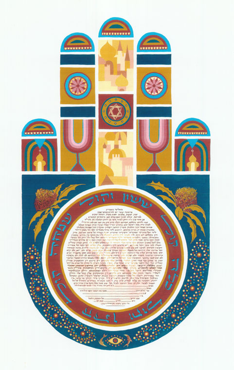 Hands of peace ketubah artist