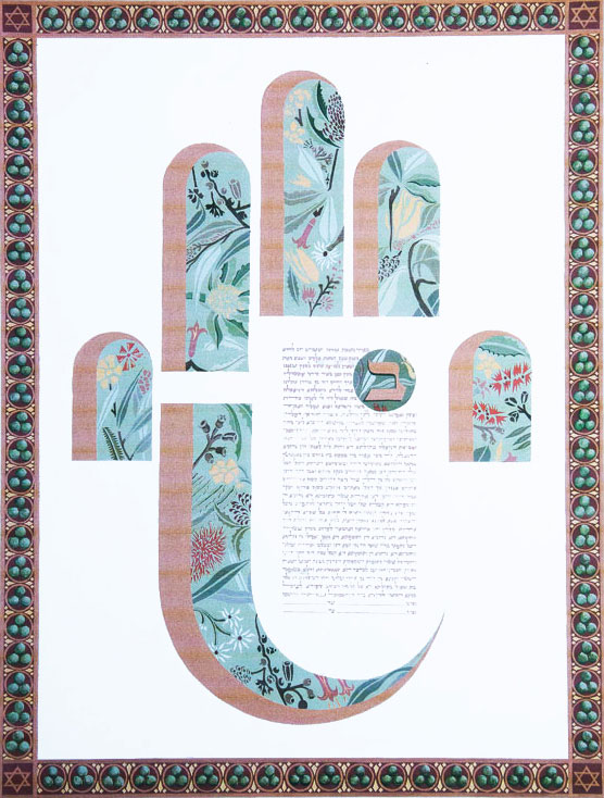 Hand of Peace ketubah design