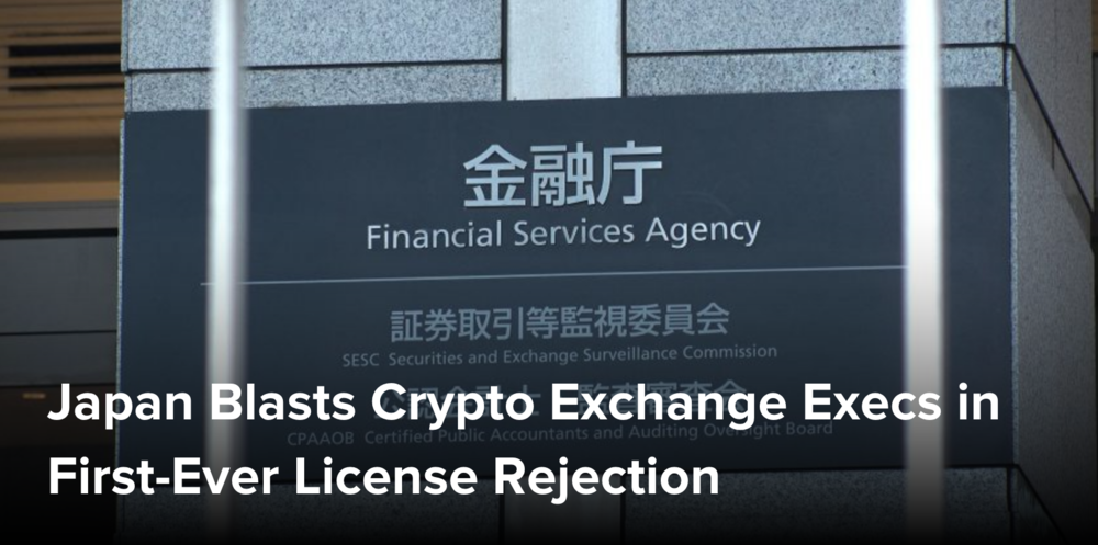 https://www.coindesk.com/japan-blasts-crypto-exchange-execs-first-ever-license-rejection/
