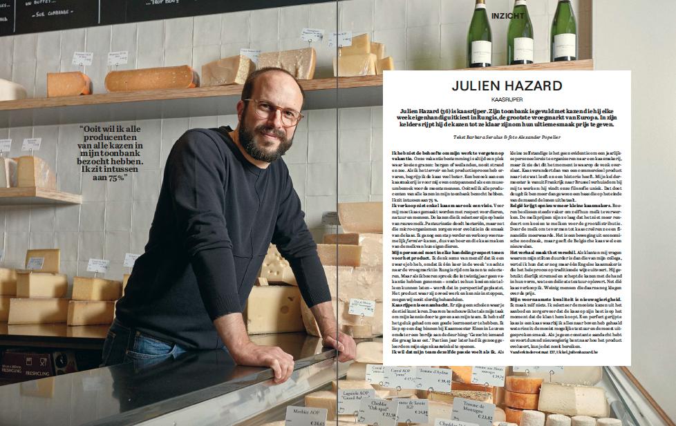 Julien Hazard