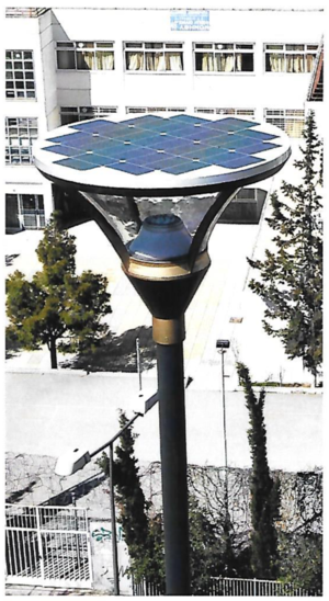 Off Grid Lighting — Elpis Solar