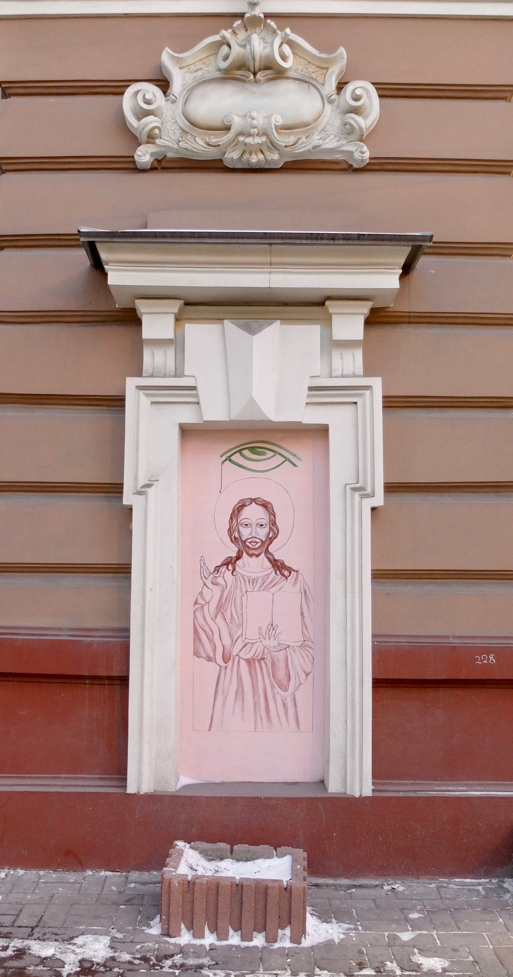Irkutsk Graffiti Jesus would very much like everyone to just be kind.