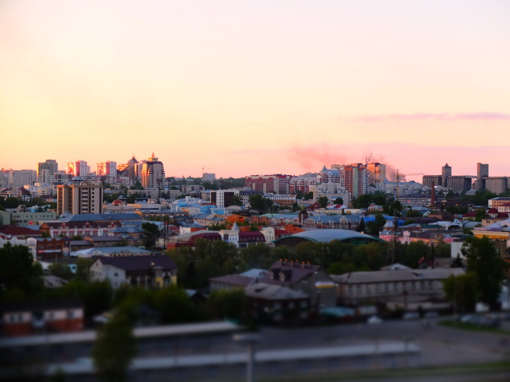 The Barnaul skyline at twilight.