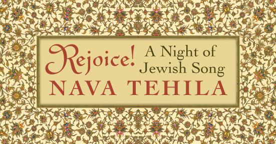Nava Tehila banner.jpg