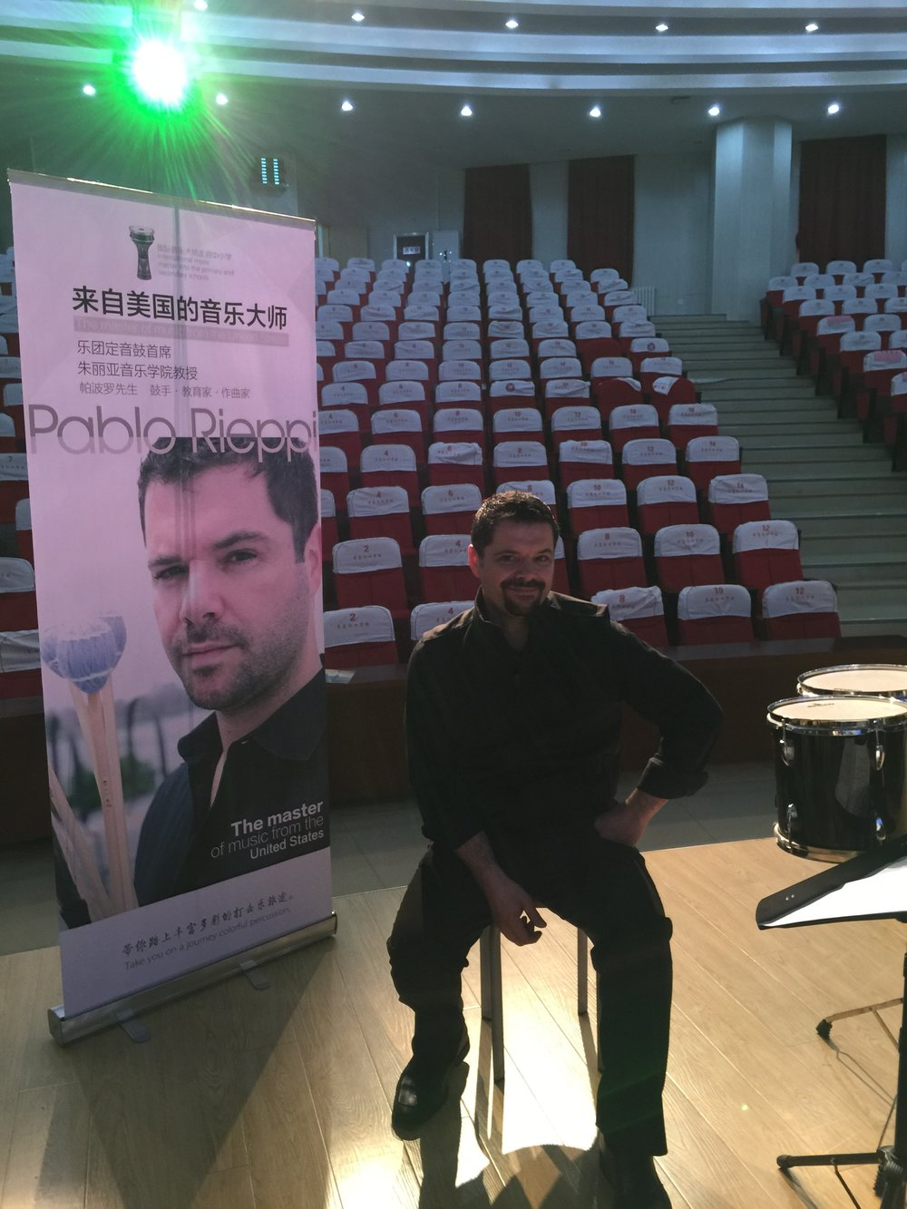 Newspaper Interview in China