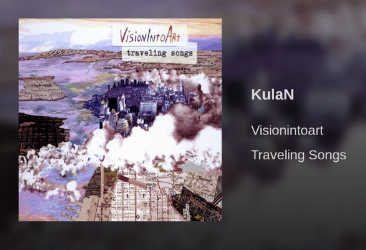 Kulan  is an original work for groovy chamber ensemble. The instrumentation is violin (Erik Carlson), viola (Tawnya Popoff), cello (Jeffrey Zeigler), saxophone (Dan Willis), Mark Vanderpoel (bass), drumset (me), and includes an electronic track.