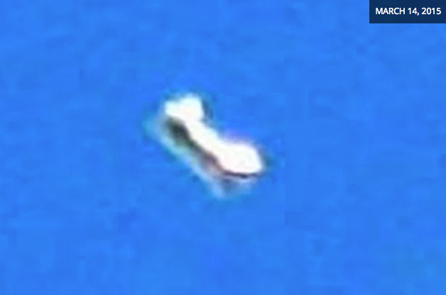 "Possible ""AAV"" or ""Anomalous Aerial Vehicle"" (UFO?) – Image from FighterSweep.com article,   There I Was: The X-Files Edition   by  PACO CHIERICI"