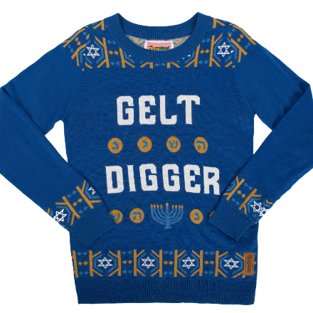 For the Hanukkah hottie: Let's be honest, Hanukkah is lit. (Pun intended.) You'll probably want to spend all eight nights in this.