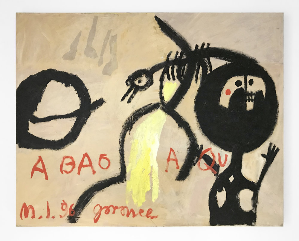 - GaranceA Bao A Qu1996Oil on canvas41 1/2 x 52 inches