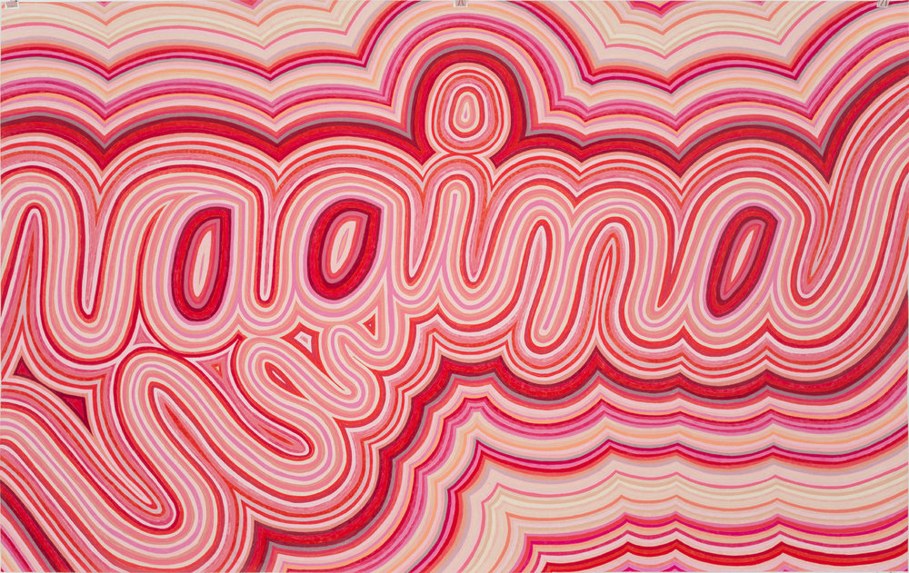- Vagina2017Colored pencil on paper72 x 108 inches