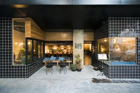 Bar No. 3