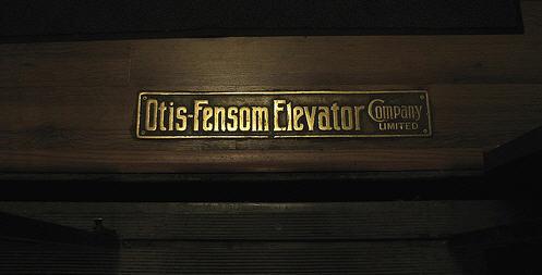 Otis Fensom Sill Plate