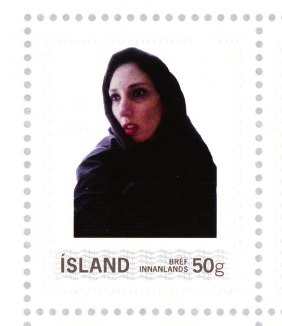 Islande_detail.jpg