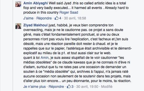 Ziyad_Makhoul_Avis.jpeg