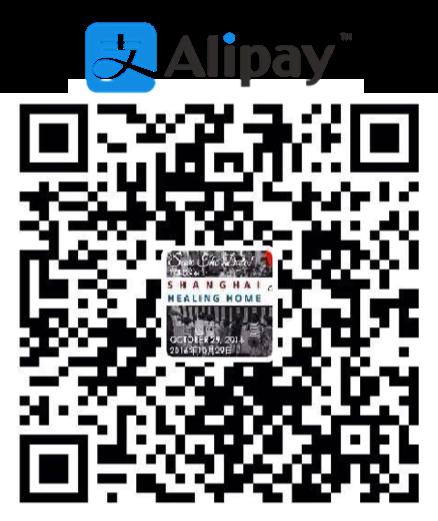 Alipay ID: donate@shanghaihealinghome.com