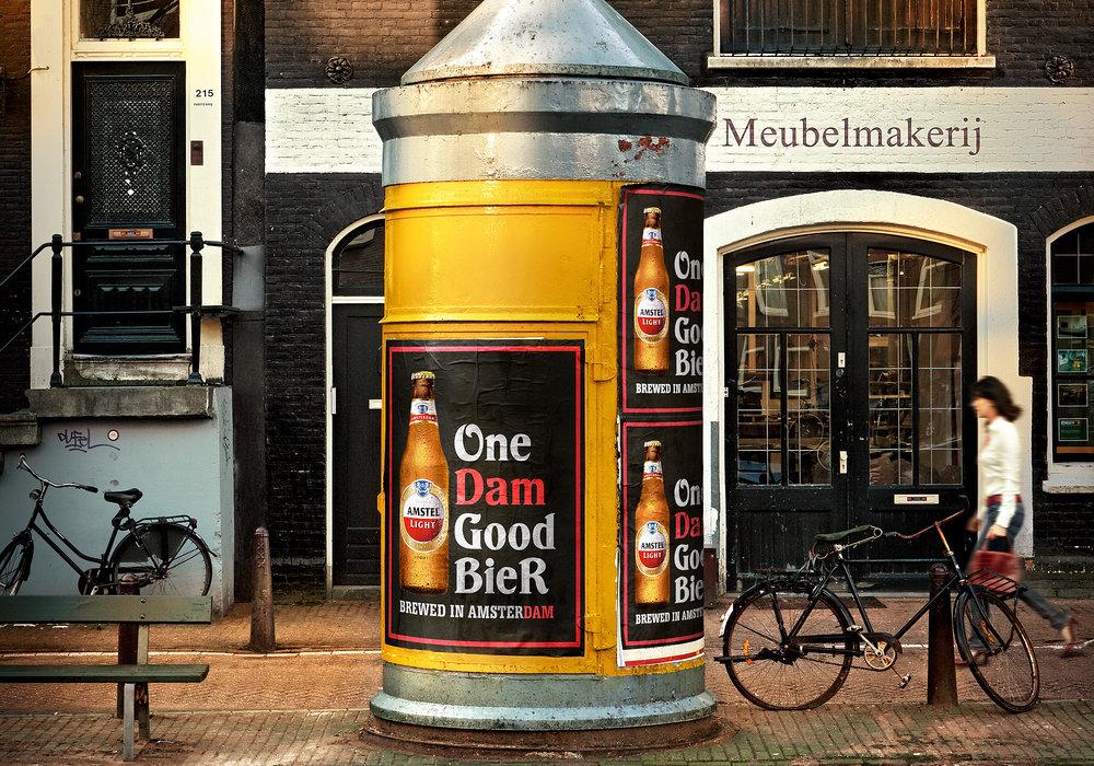 filtre_amstel4.jpg