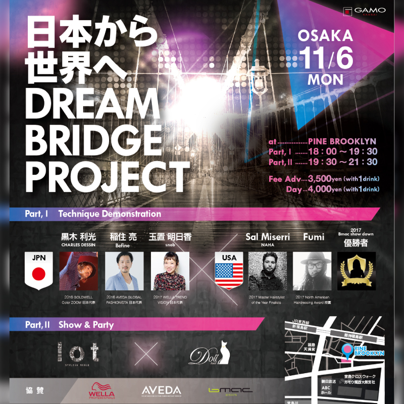 Dream-Bridge-Project.jpg